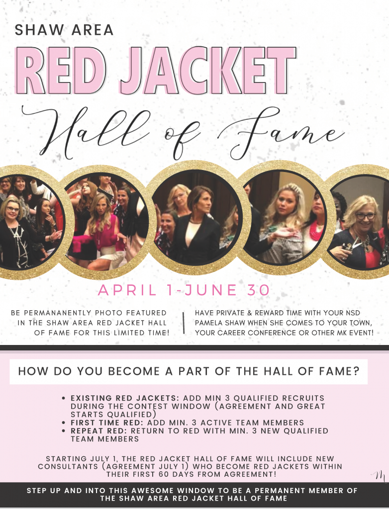 PS red jacket hall of fame 2