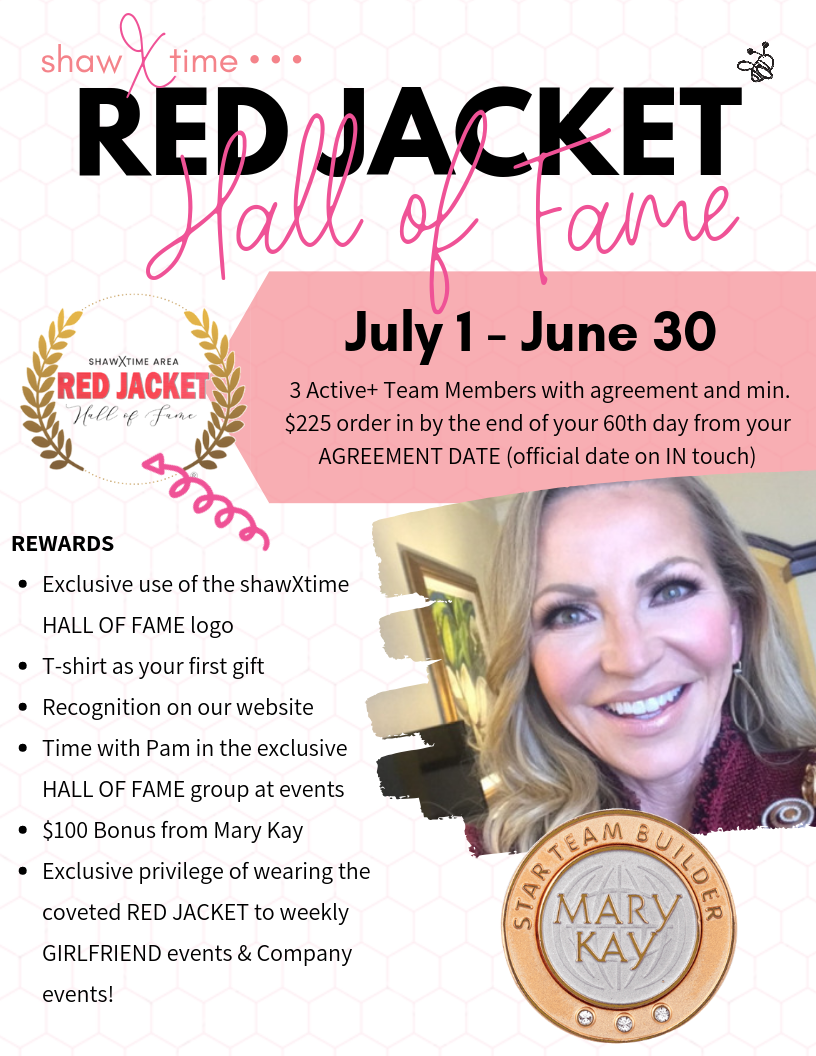 PS-RedJacketHallofFame